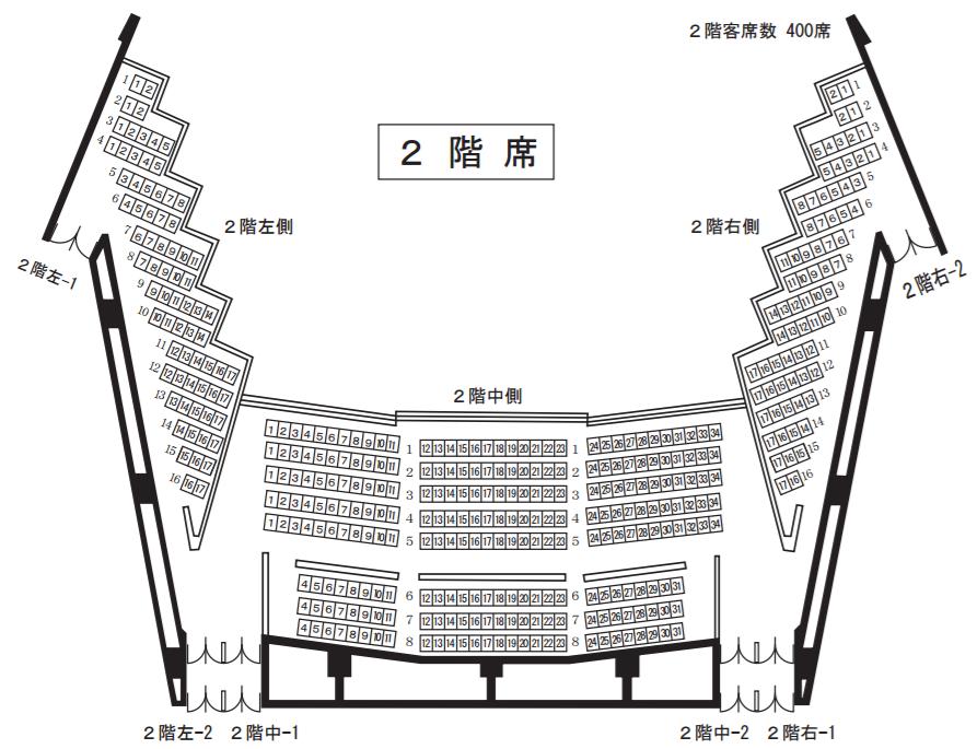 大ホール(2階席)