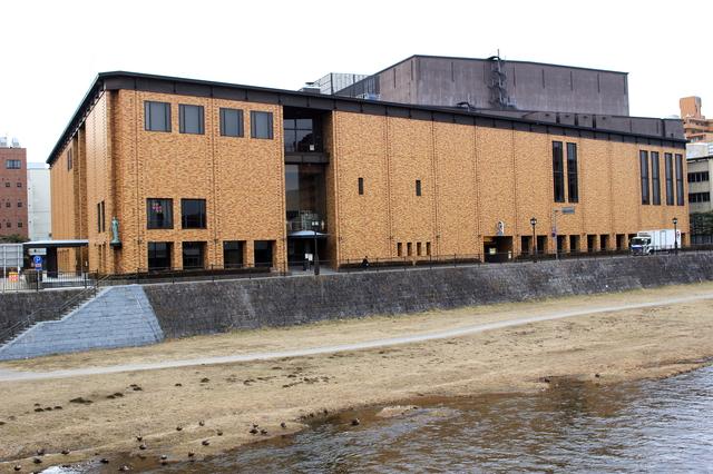 岩手県民会館