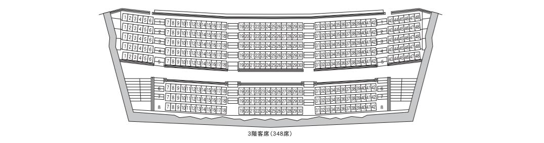 大ホール3F