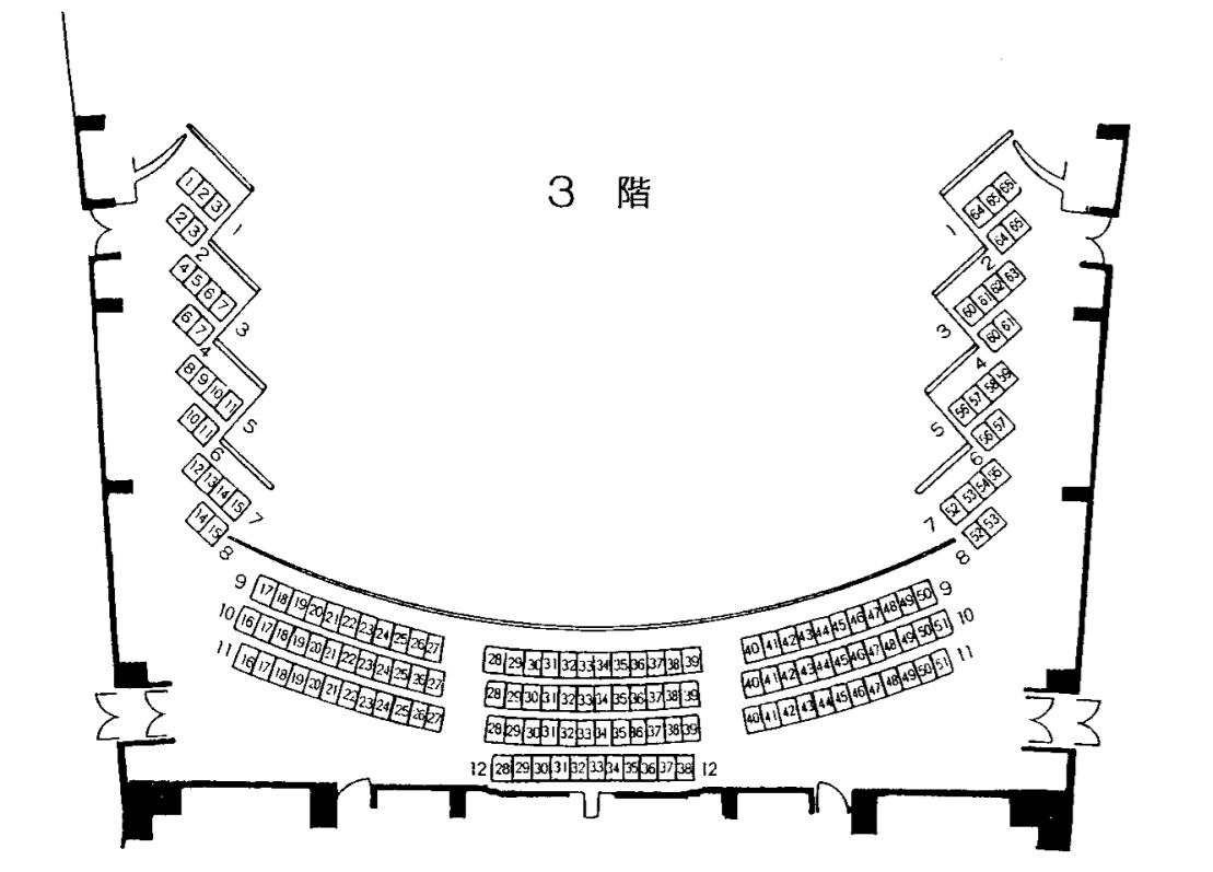 千葉県文化会館大ホール(3F)座席表