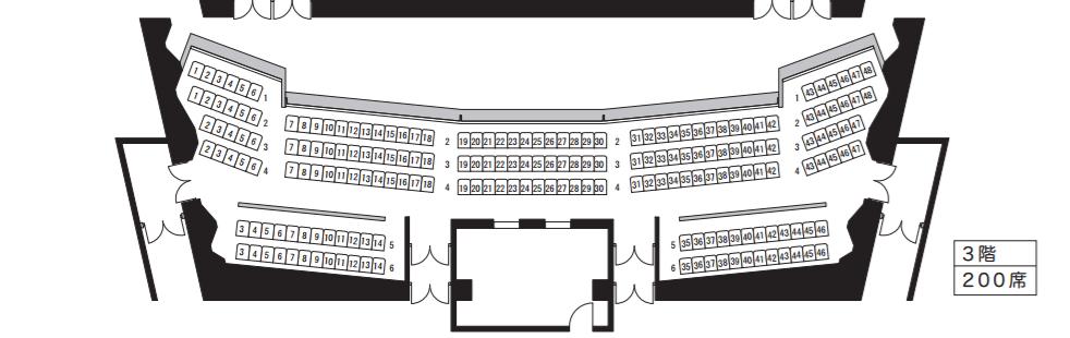 宇都宮市文化会館大ホール3F座席表