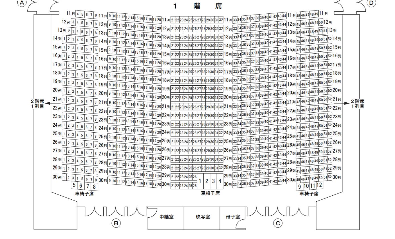 山梨県立県民文化ホール大ホール1F後方座席表