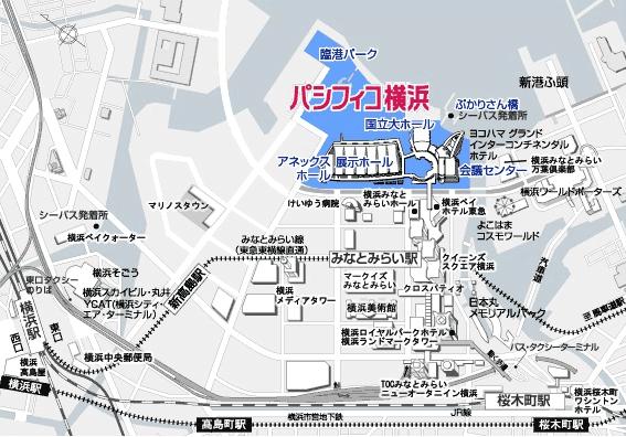 パシフィコ横浜地図