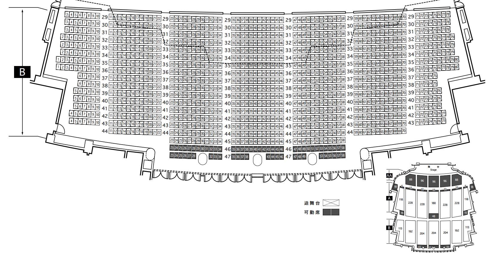 パシフィコ横浜国立大ホールの座席表B