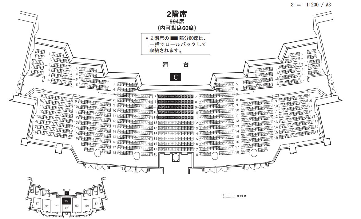 パシフィコ横浜国立大ホールの座席表2F