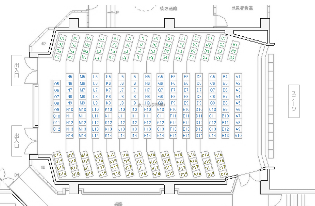 サンピアザ劇場 座席