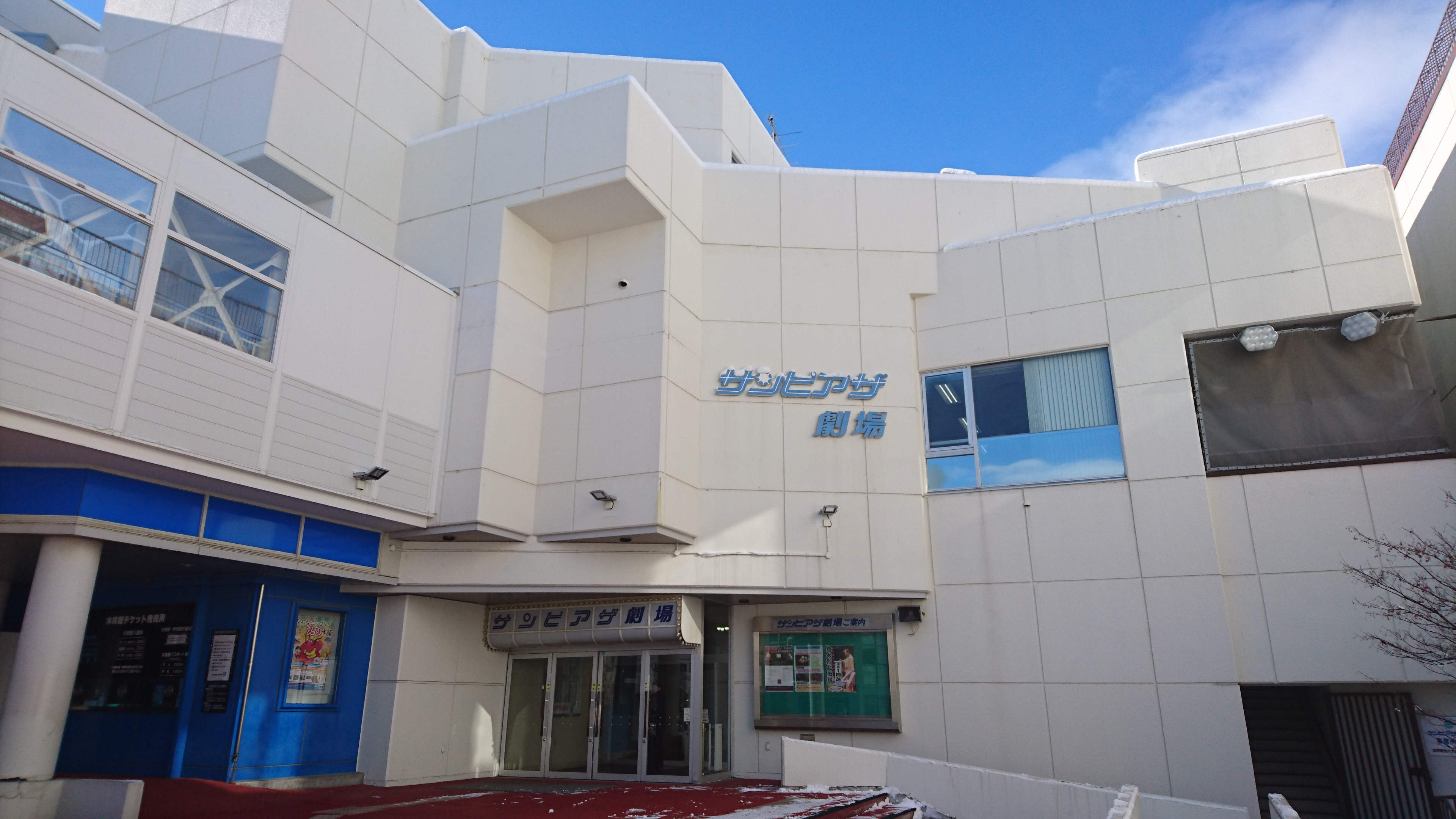 サンピアザ劇場の座席表と会場情報