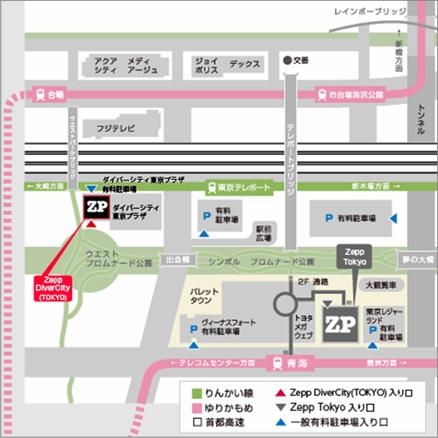 Zeppダイバーシティ東京の周辺地図