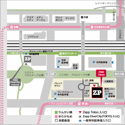 zepp東京地図