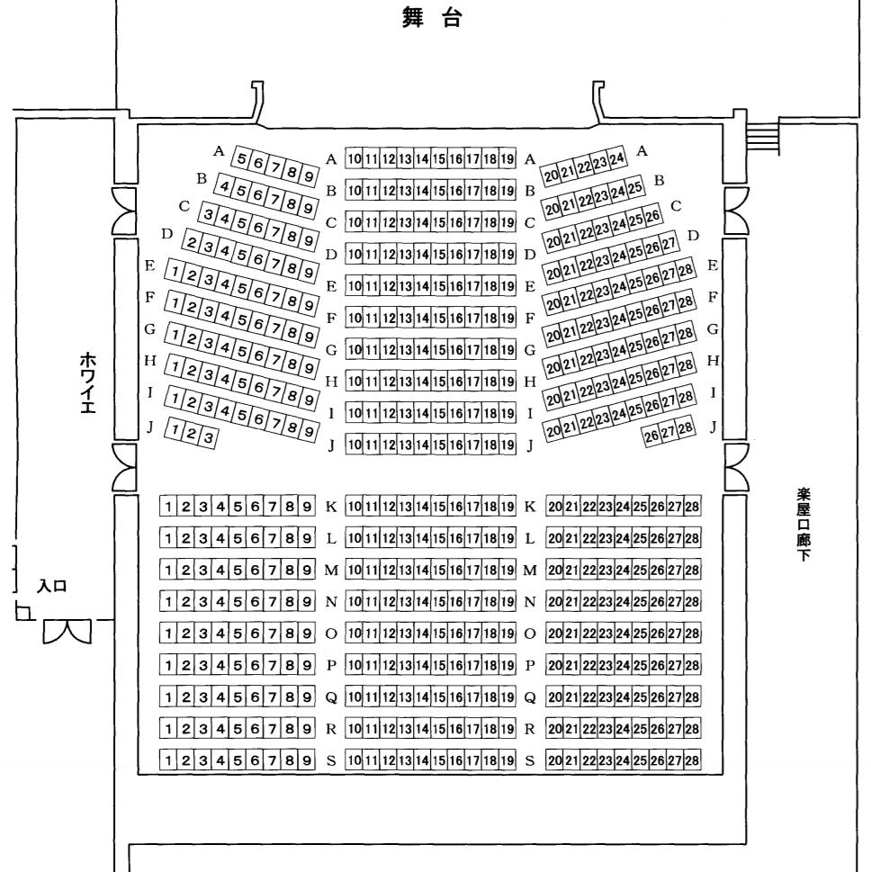 フェニックスプラザ小ホール座席表