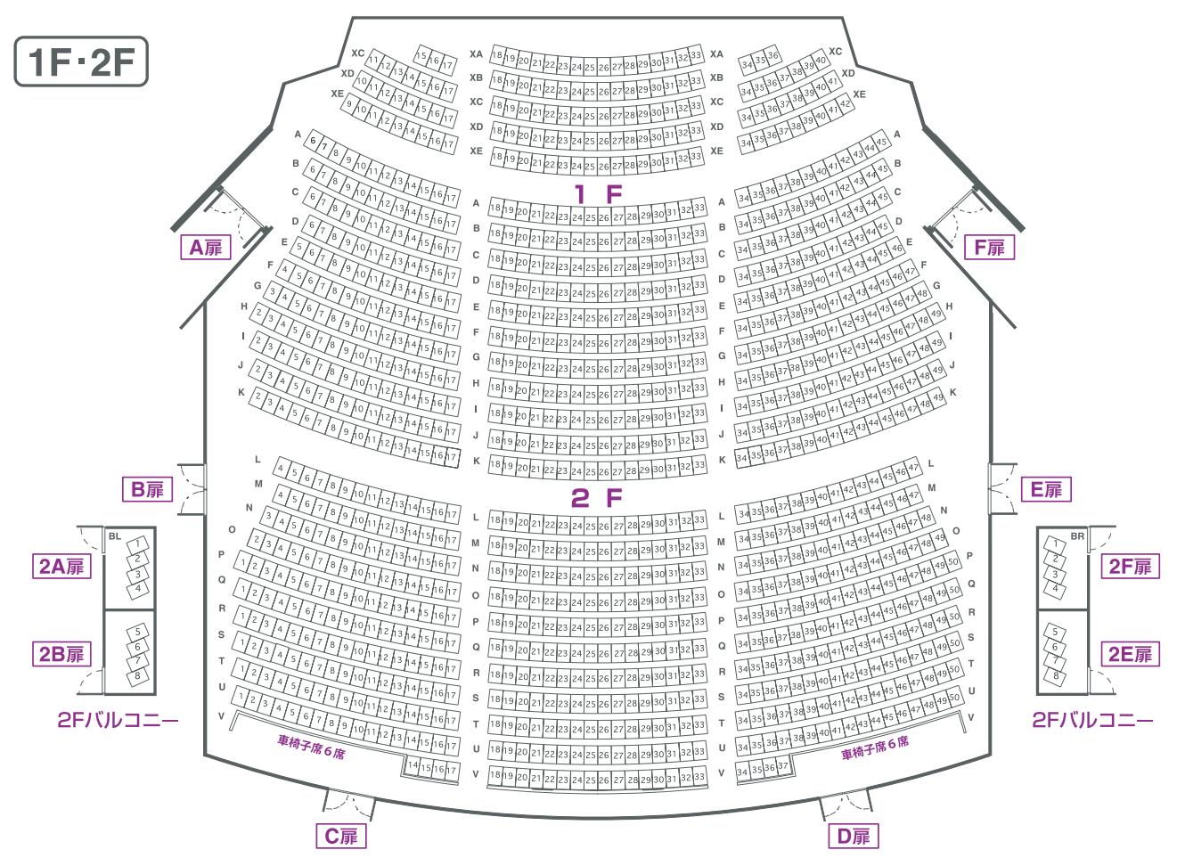 富山市芸術文化ホール(オーバードホール)1F2F座席表