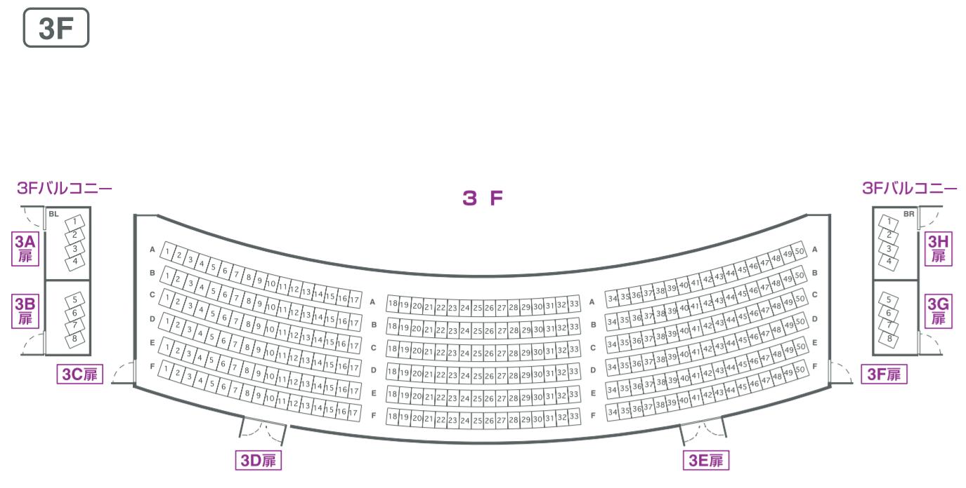 富山市芸術文化ホール(オーバードホール)3F座席表