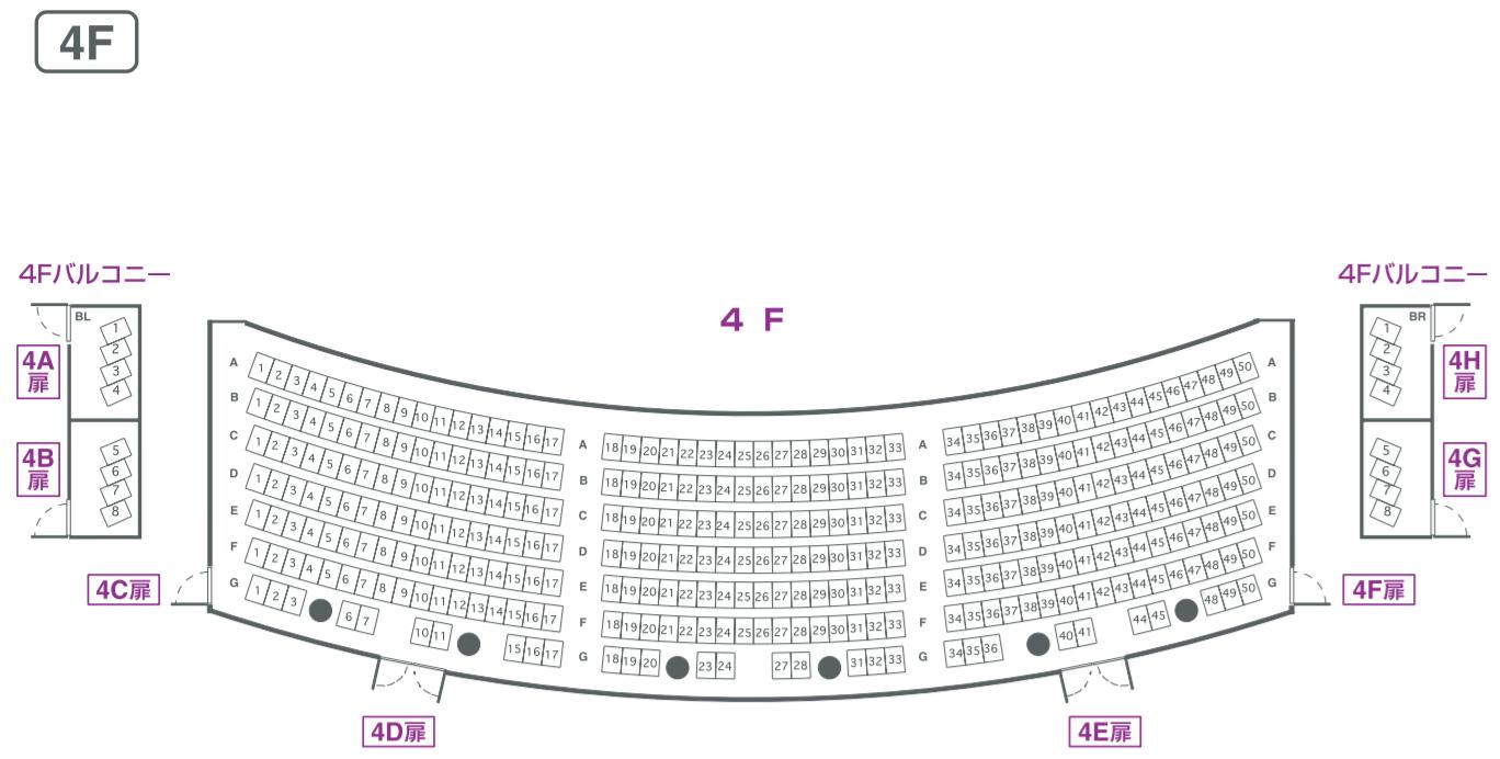富山市芸術文化ホール(オーバードホール)4F座席表