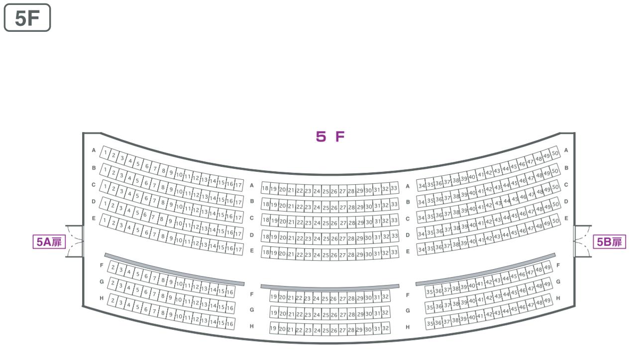 富山市芸術文化ホール(オーバードホール)5F座席表