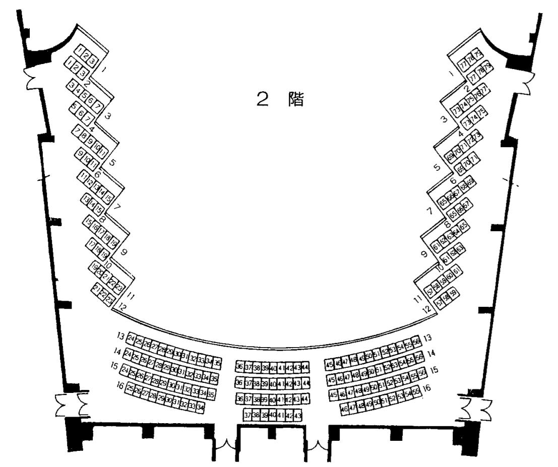 千葉県文化会館大ホール(2F)座席表
