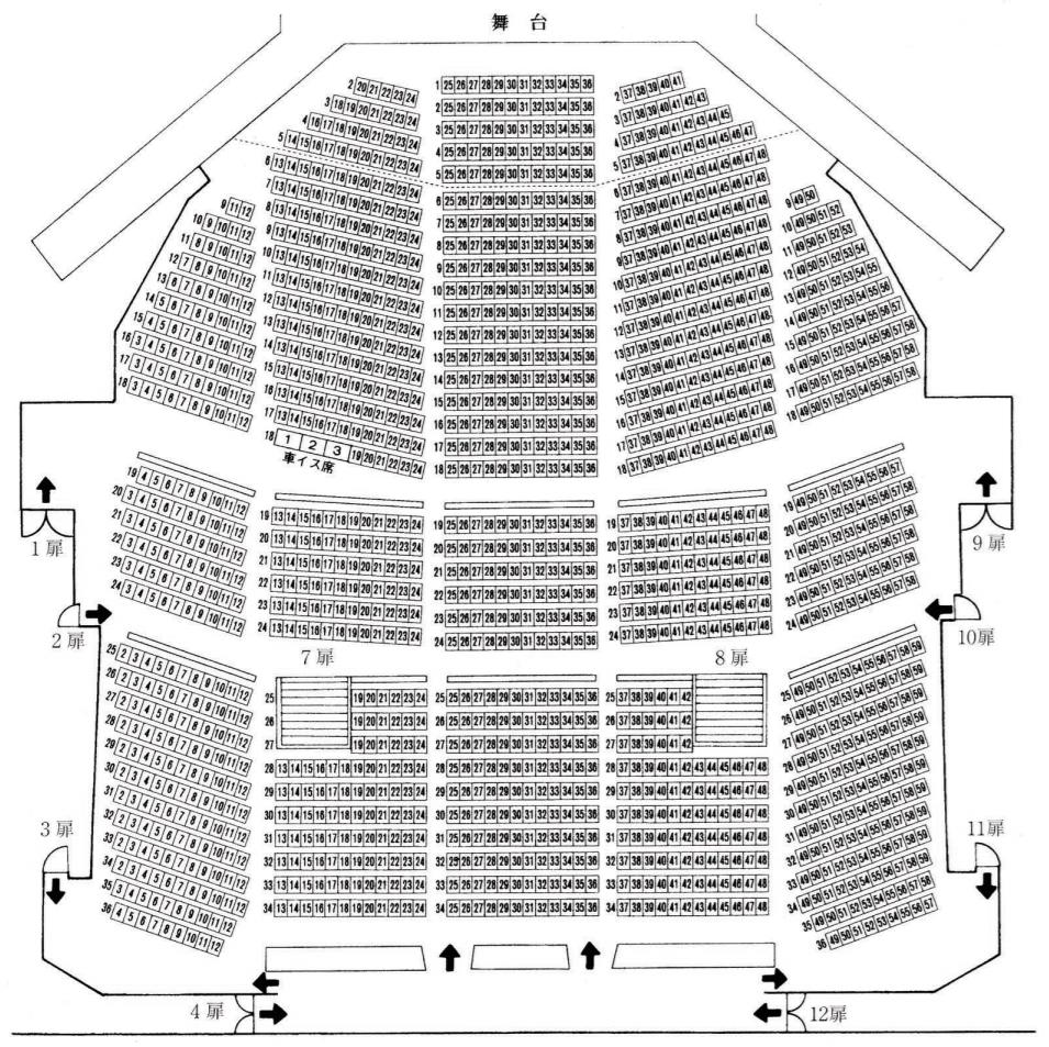 群馬県民会館大ホール(1F)座席表