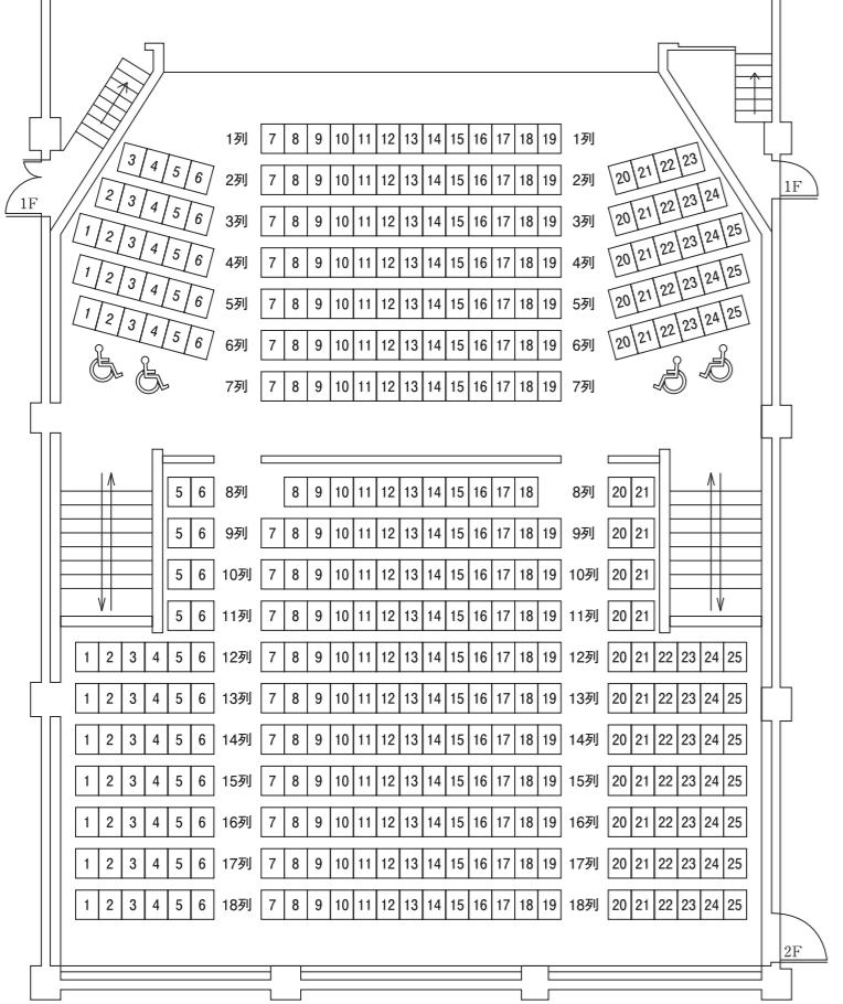 茨城県立県民文化センター小ホール座席表
