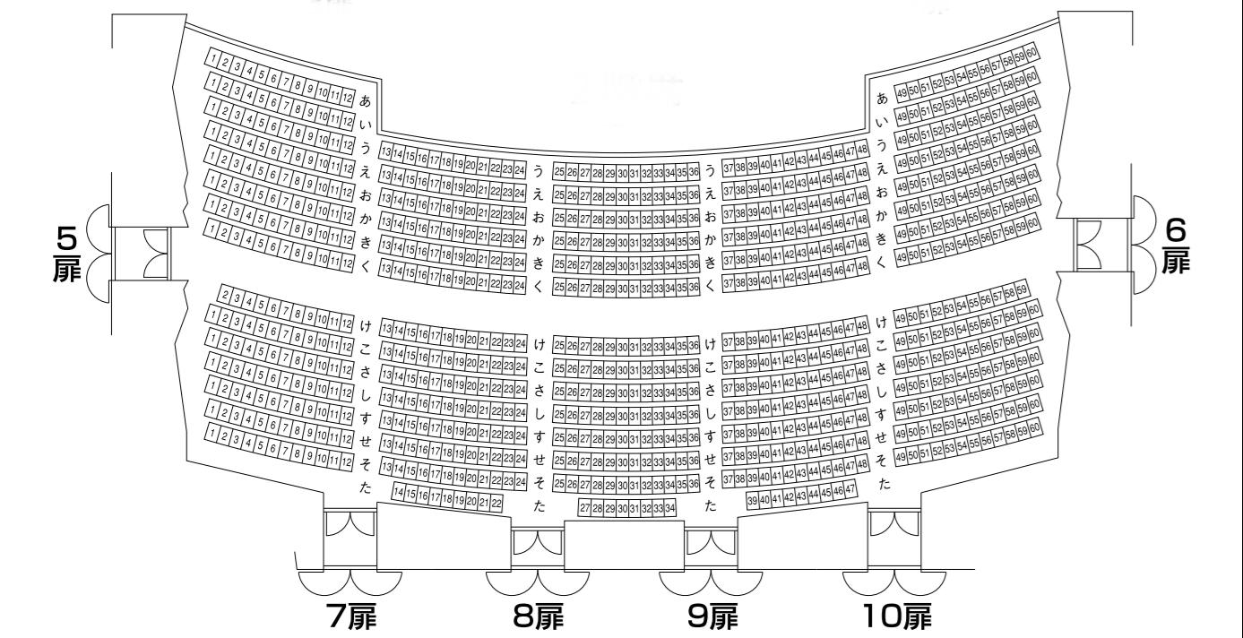 長野県県民文化会館大ホール2階席座席表