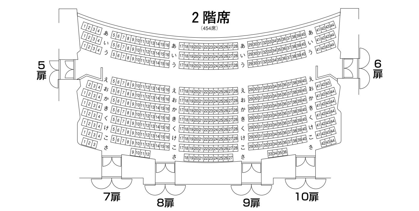長野県県民文化会館中ホール2階席座席表