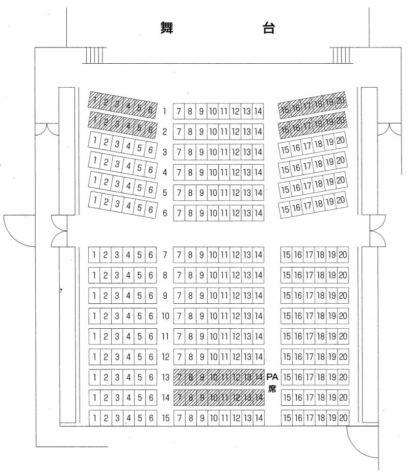 新潟県民会館小ホール座席表