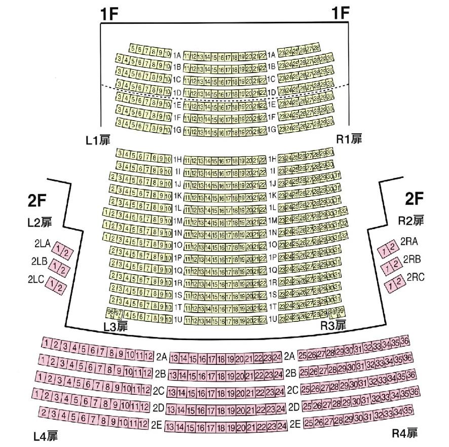 滋賀県立芸術劇場びわ湖ホール中ホール座席表