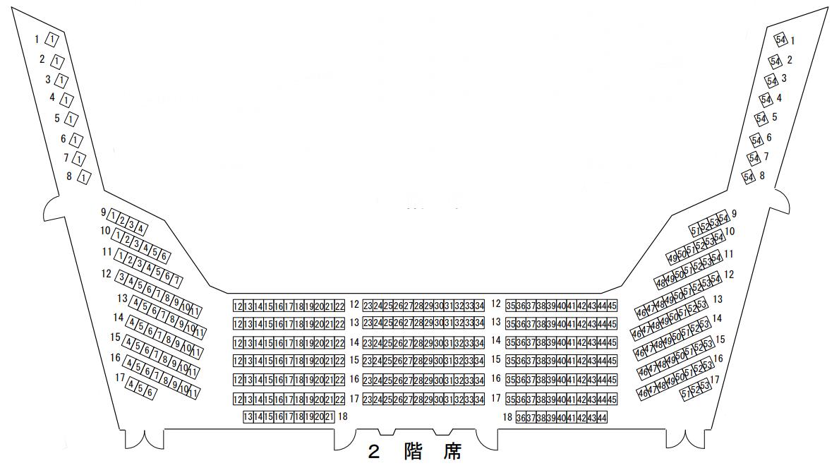 福岡サンパレスホール2階座席表