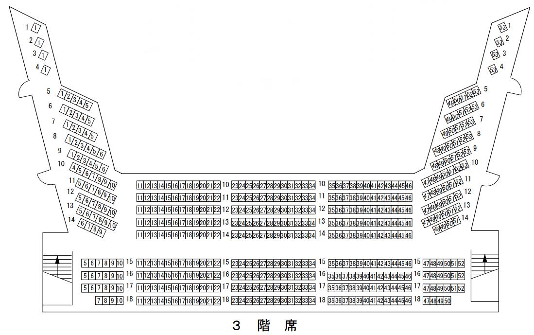 福岡サンパレスホール3階座席表