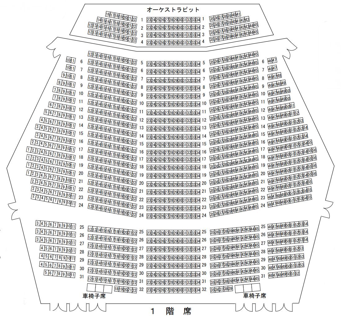 福岡サンパレスホール1階座席表