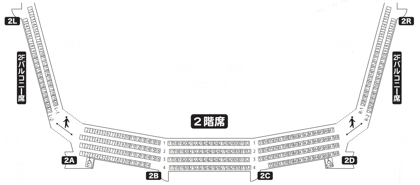 京都会館メインホール2階席座席表