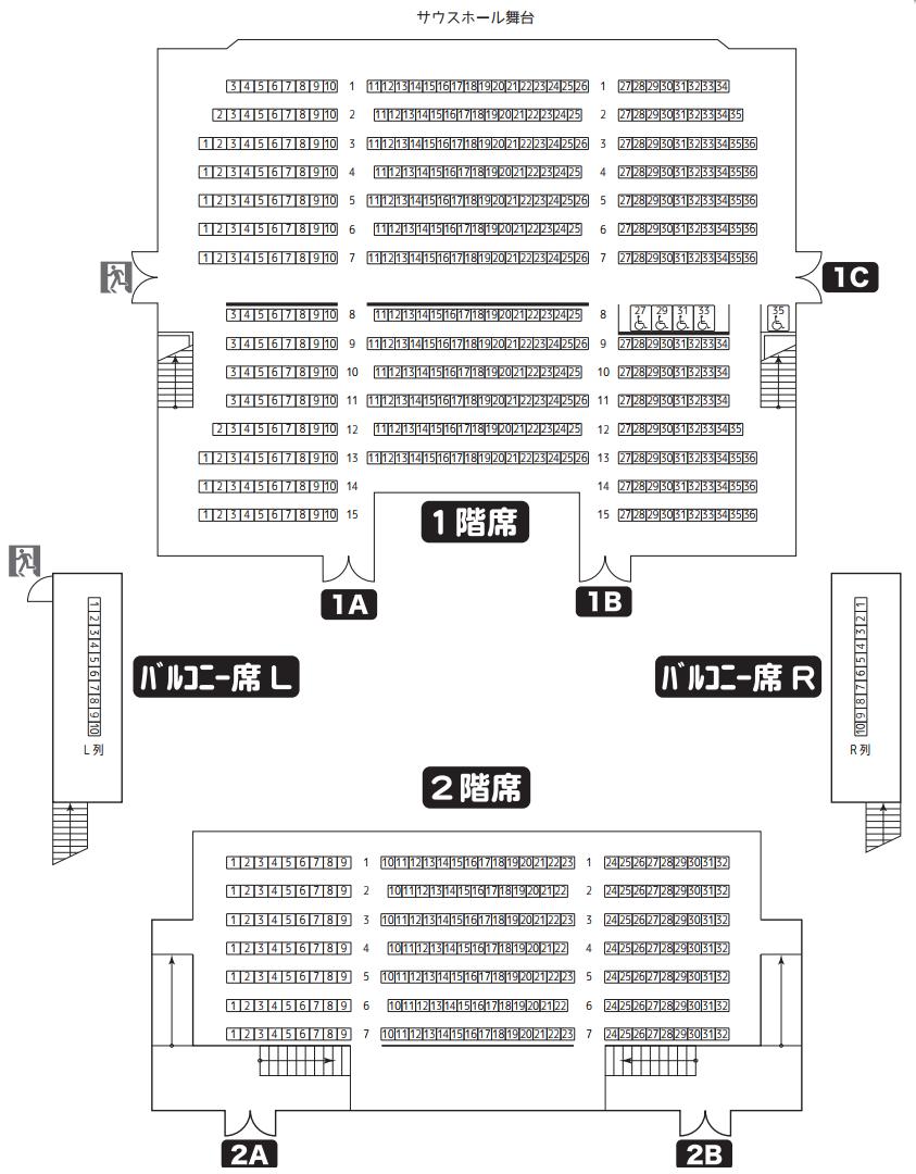 京都会館サウスホール座席表