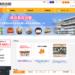 秋田県民会館の座席表と会場情報