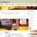 群馬県民会館(ベイシア文化ホール)の座席表と会場情報