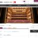 富山市芸術文化ホール(オーバードホール)の座席表と会場情報
